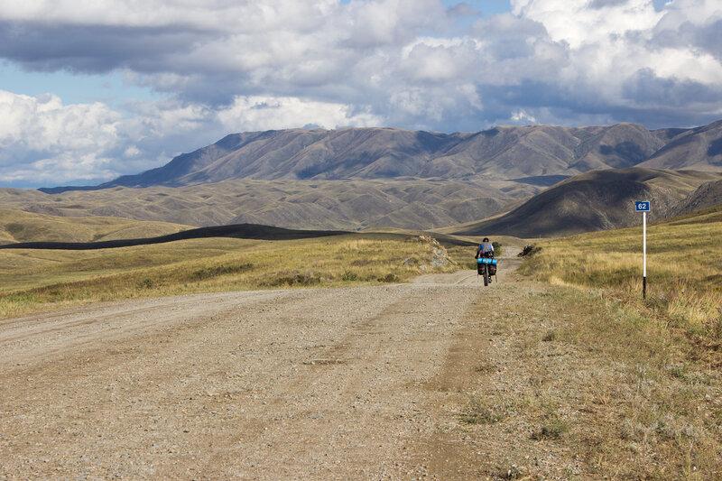 спуск с перевала Есекер, горы Шанды