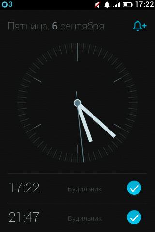 http://img-fotki.yandex.ru/get/9584/9246162.3/0_118208_f1d593a4_L.png