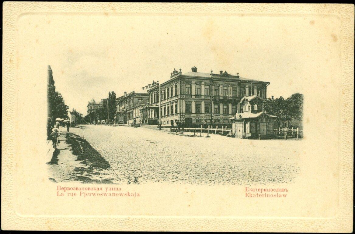 Первозвановская улица