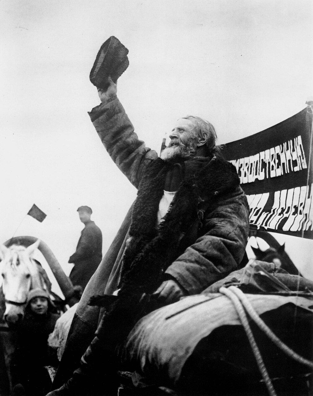 Красный обоз. 1930 год.