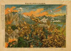 Битва на Уссури, Сибирь. Капитан Кономи, сражаясь, погиб в бою