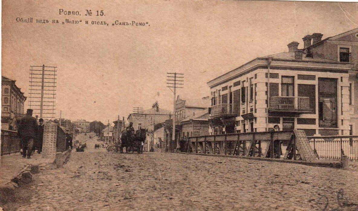 Общий вид на «Волю» и отель «Сан-Ремо»