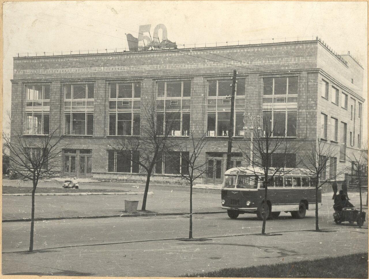 1967. Дом Торговли (Универмаг)