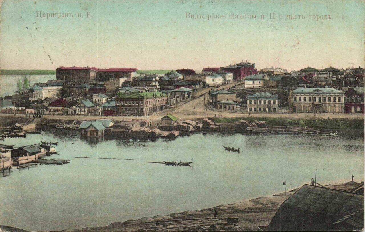 Вид реки Царицы и второй части города