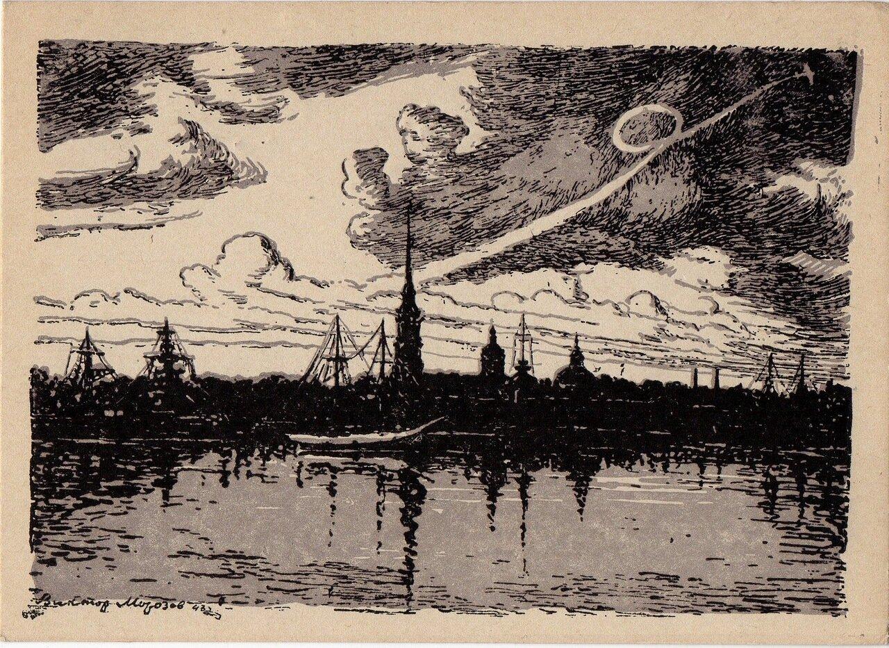 1944. Над Невой