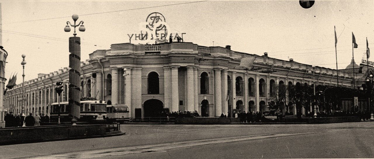 1967. Гостиный двор