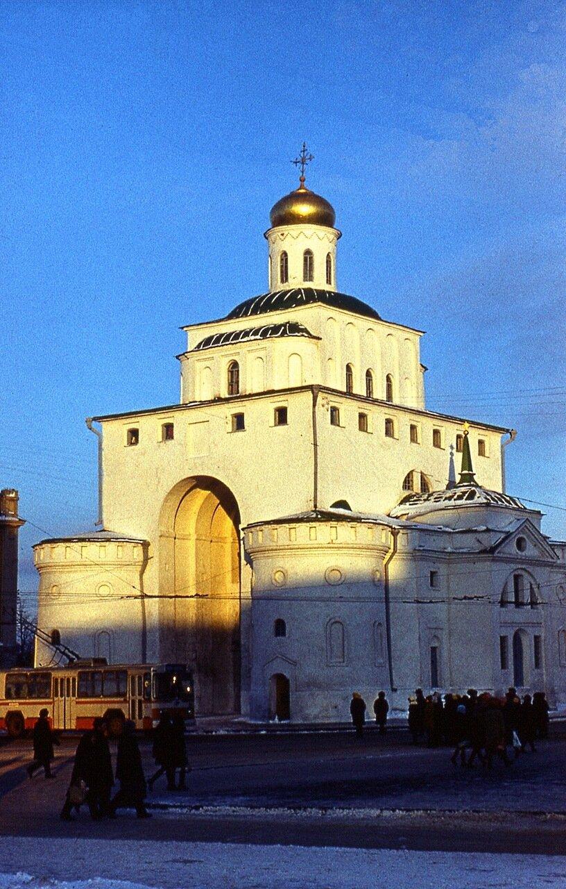 Владимир 1972. 1. Золотые  ворота