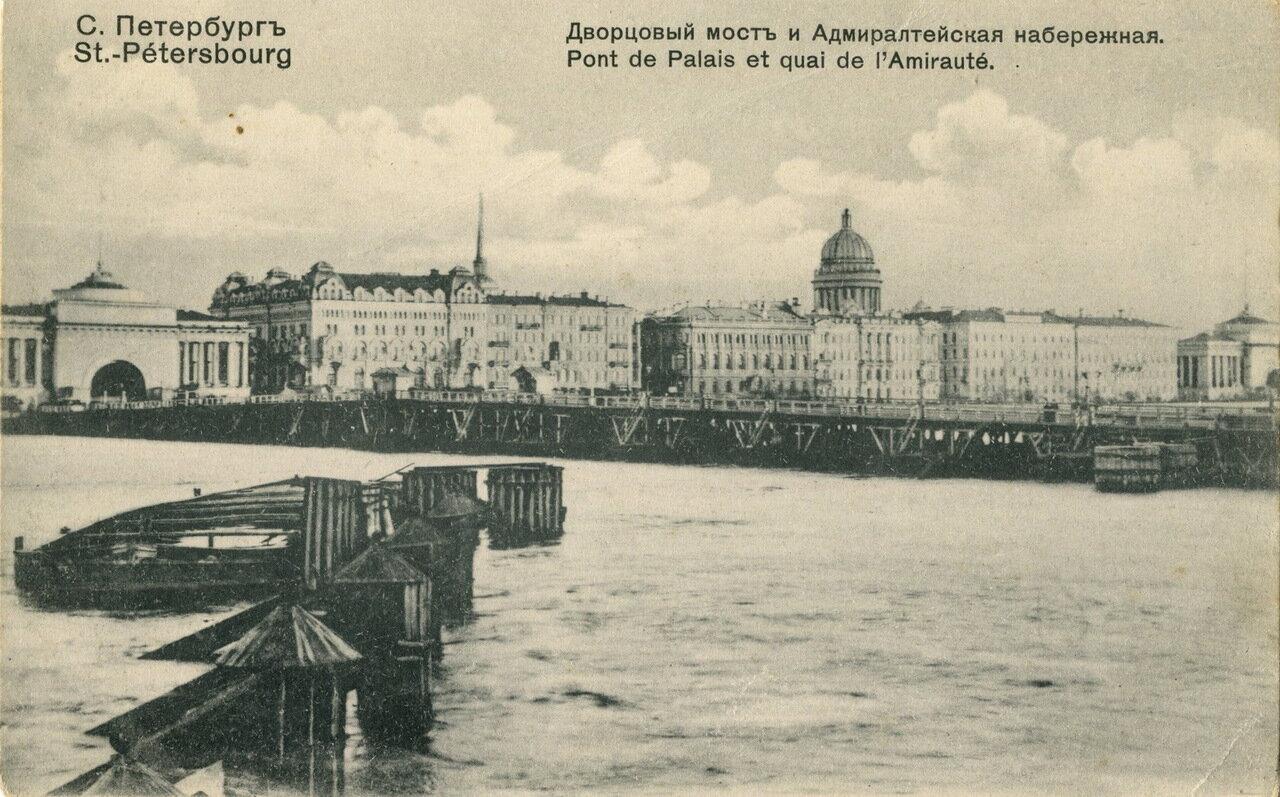 Дворцовый мост и Адмиралтейская набережная