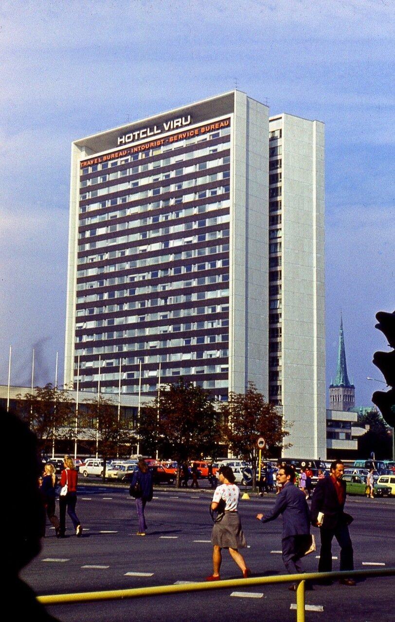 29.  Современная гостиница