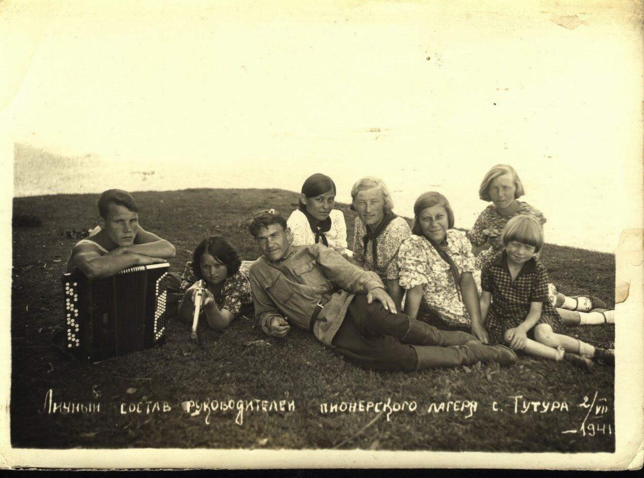 2 июля 1941. Село Тутура. Иркутская область