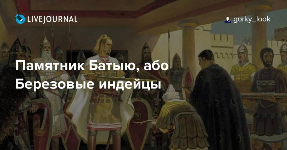 Look Gorky: Ответ Девочке, ученице 7-А класса средней школе №20 города Бердянска