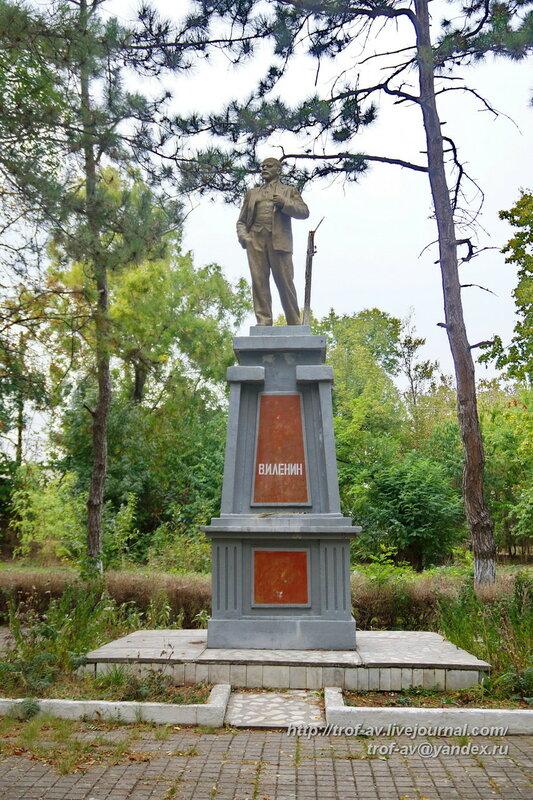 Ленин в Старом Крыму