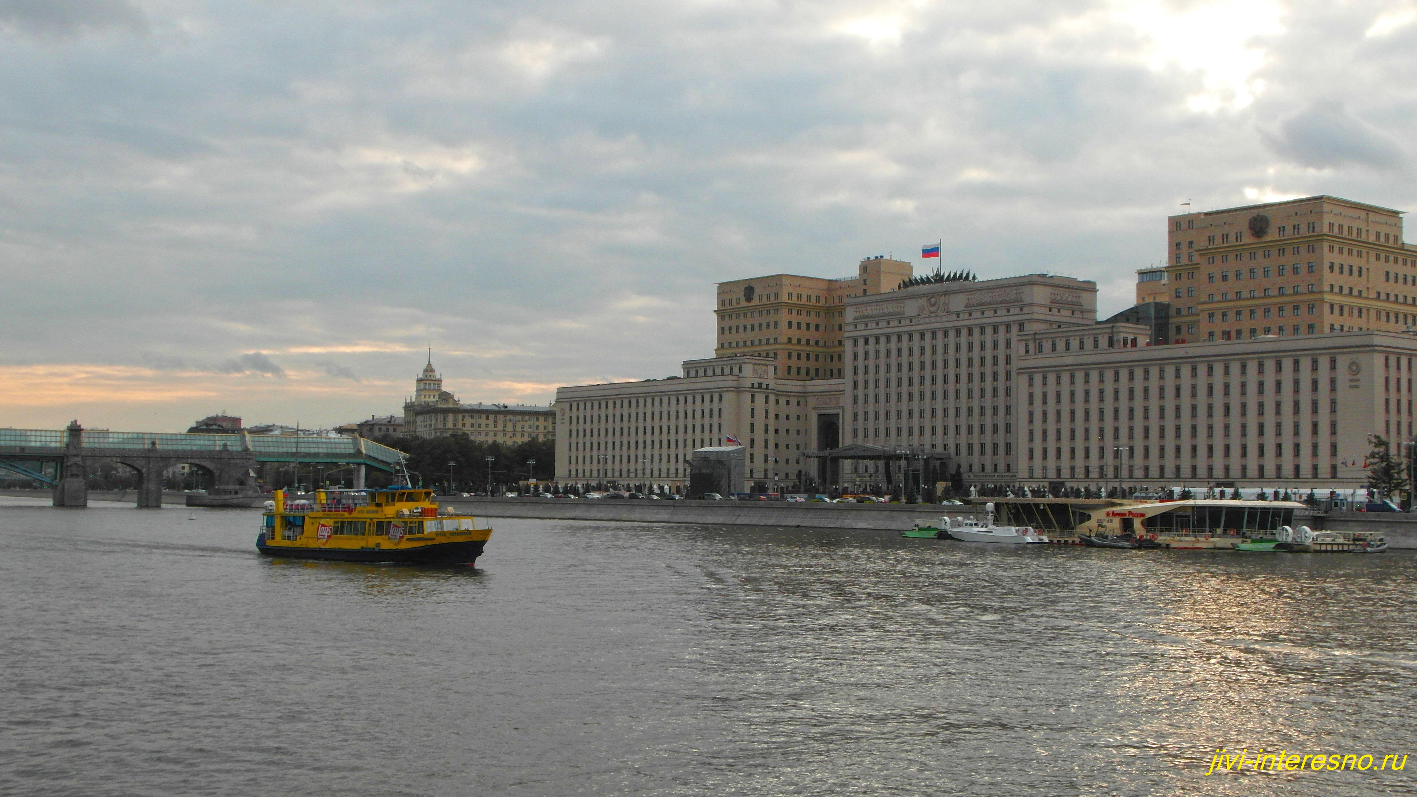 Осенняя Москва, парк Культуры, Москва-река, набережная