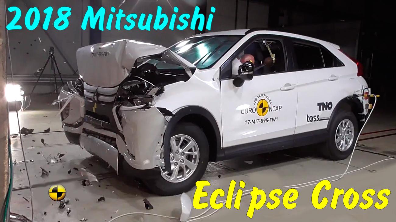 Краш тест Mitsubishi Eclipse Cross 2018