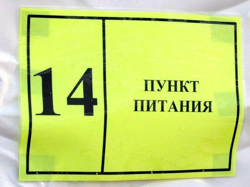 Учения МЧС Водино 017.JPG