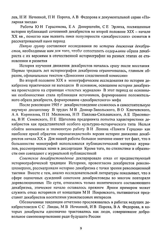 https://img-fotki.yandex.ru/get/962386/199368979.87/0_20f337_ce6ebc05_XXXL.jpg