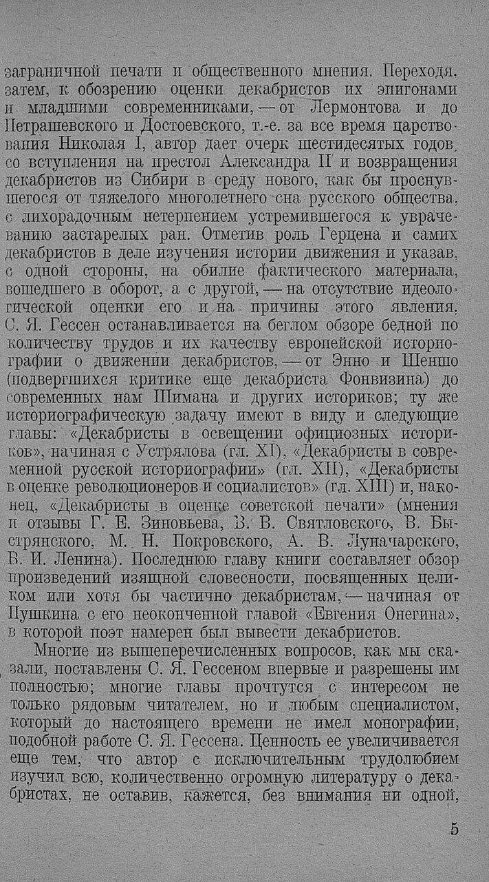 https://img-fotki.yandex.ru/get/962386/199368979.8f/0_20f655_971cd500_XXXL.jpg