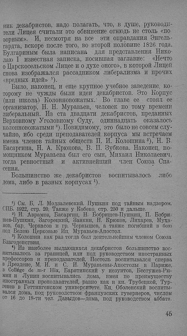 https://img-fotki.yandex.ru/get/962386/199368979.90/0_20f698_2e3cf65_XXXL.jpg