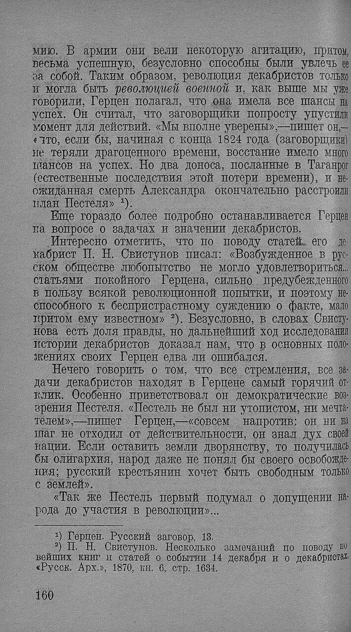 https://img-fotki.yandex.ru/get/962386/199368979.92/0_20f70c_3b43aef_XXXL.jpg