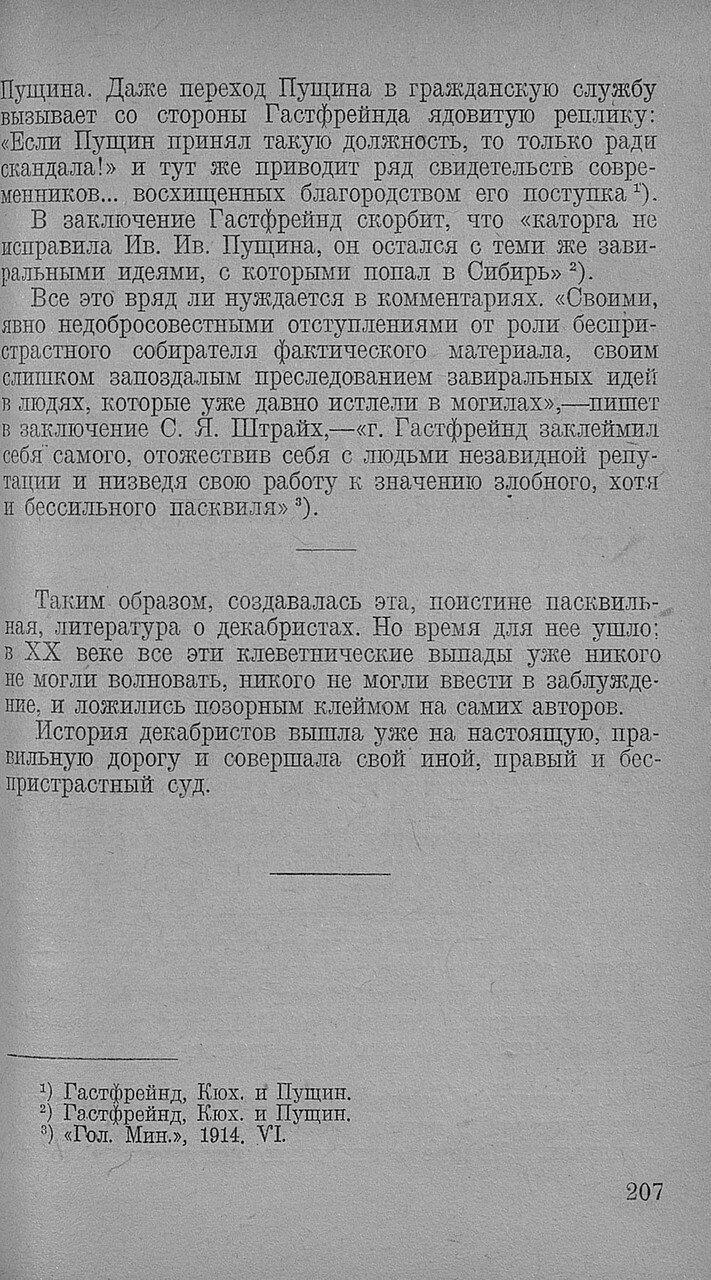 https://img-fotki.yandex.ru/get/962386/199368979.93/0_20f73b_6eed4570_XXXL.jpg