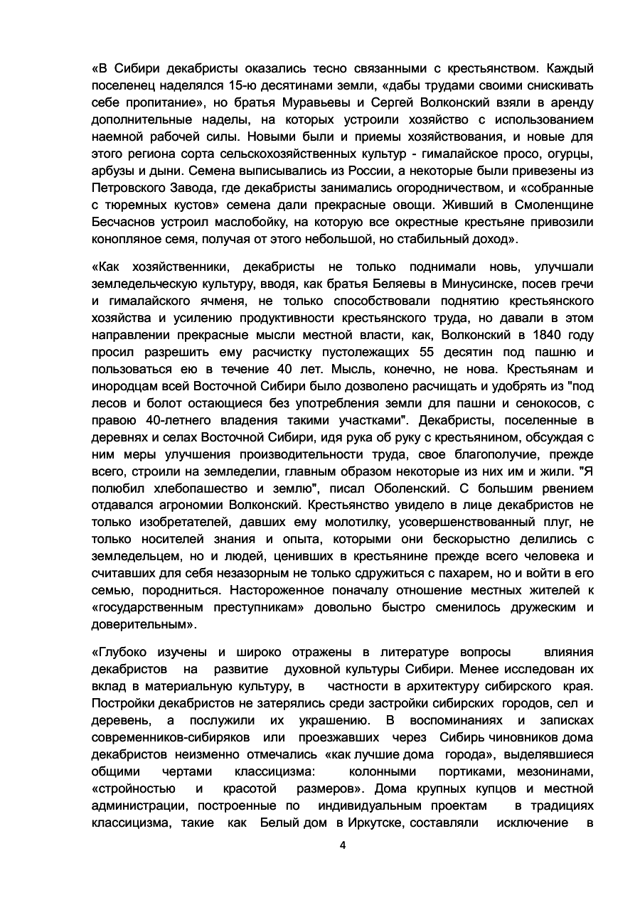 https://img-fotki.yandex.ru/get/962386/199368979.9a/0_213f9f_f08a07d7_XXXL.png