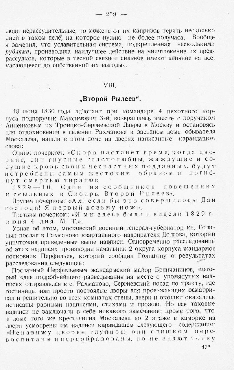 https://img-fotki.yandex.ru/get/962386/199368979.9b/0_213fa8_213be5df_XXXL.jpg