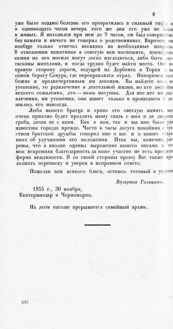 https://img-fotki.yandex.ru/get/962386/199368979.9b/0_213fcd_bbe85c3c_XXXL.jpg