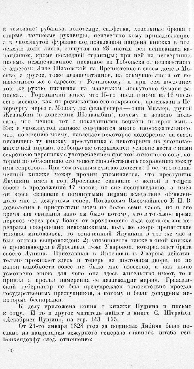 https://img-fotki.yandex.ru/get/962386/199368979.9c/0_21402d_8e69078b_XXXL.jpg