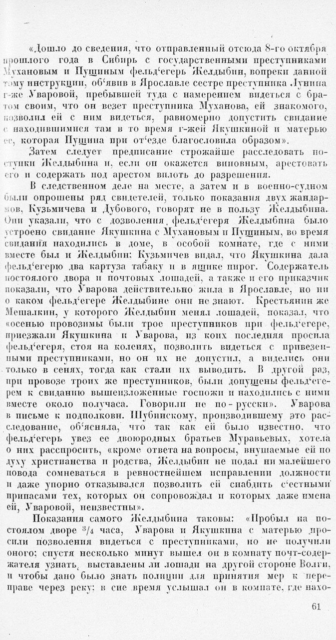 https://img-fotki.yandex.ru/get/962386/199368979.9c/0_21402e_dca3dadf_XXXL.jpg