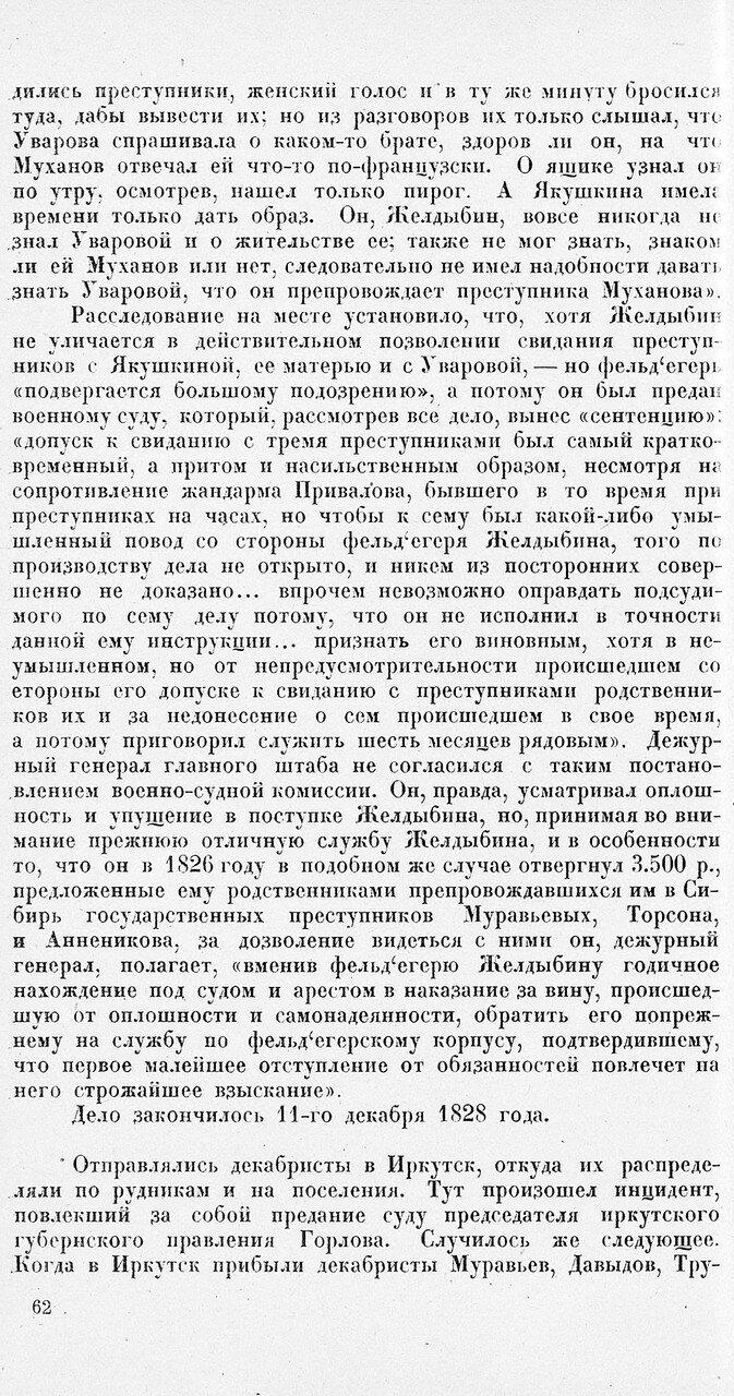https://img-fotki.yandex.ru/get/962386/199368979.9c/0_21402f_b7707618_XXXL.jpg