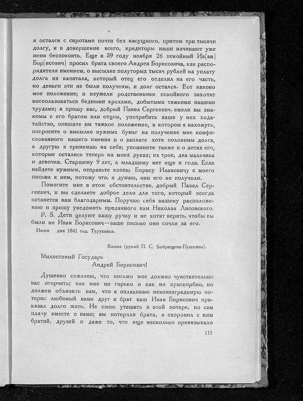 https://img-fotki.yandex.ru/get/962386/199368979.a2/0_21436a_70ef6a4c_XXXL.jpg