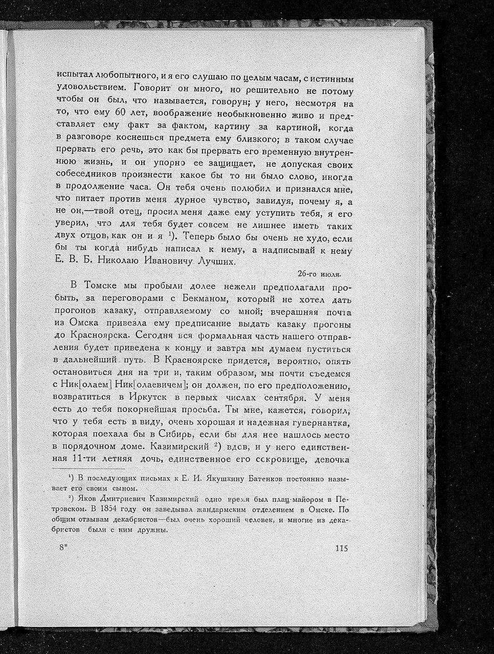 https://img-fotki.yandex.ru/get/962386/199368979.a2/0_21436e_ff74c696_XXXL.jpg