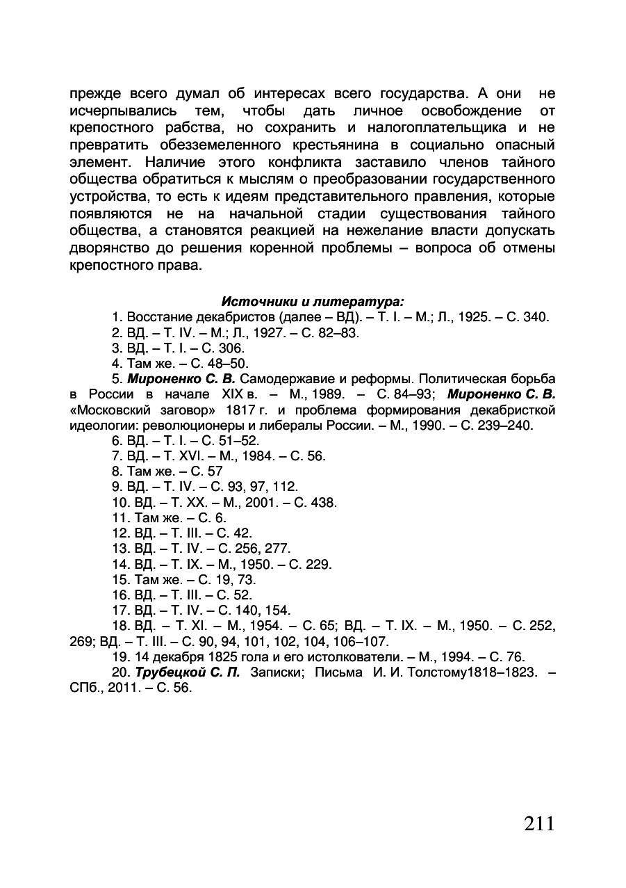 https://img-fotki.yandex.ru/get/962386/199368979.a5/0_214b06_1fb49ad4_XXXL.png