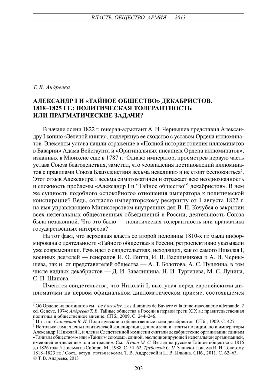 https://img-fotki.yandex.ru/get/962386/199368979.a6/0_214b26_e3e6fb93_XXXL.png