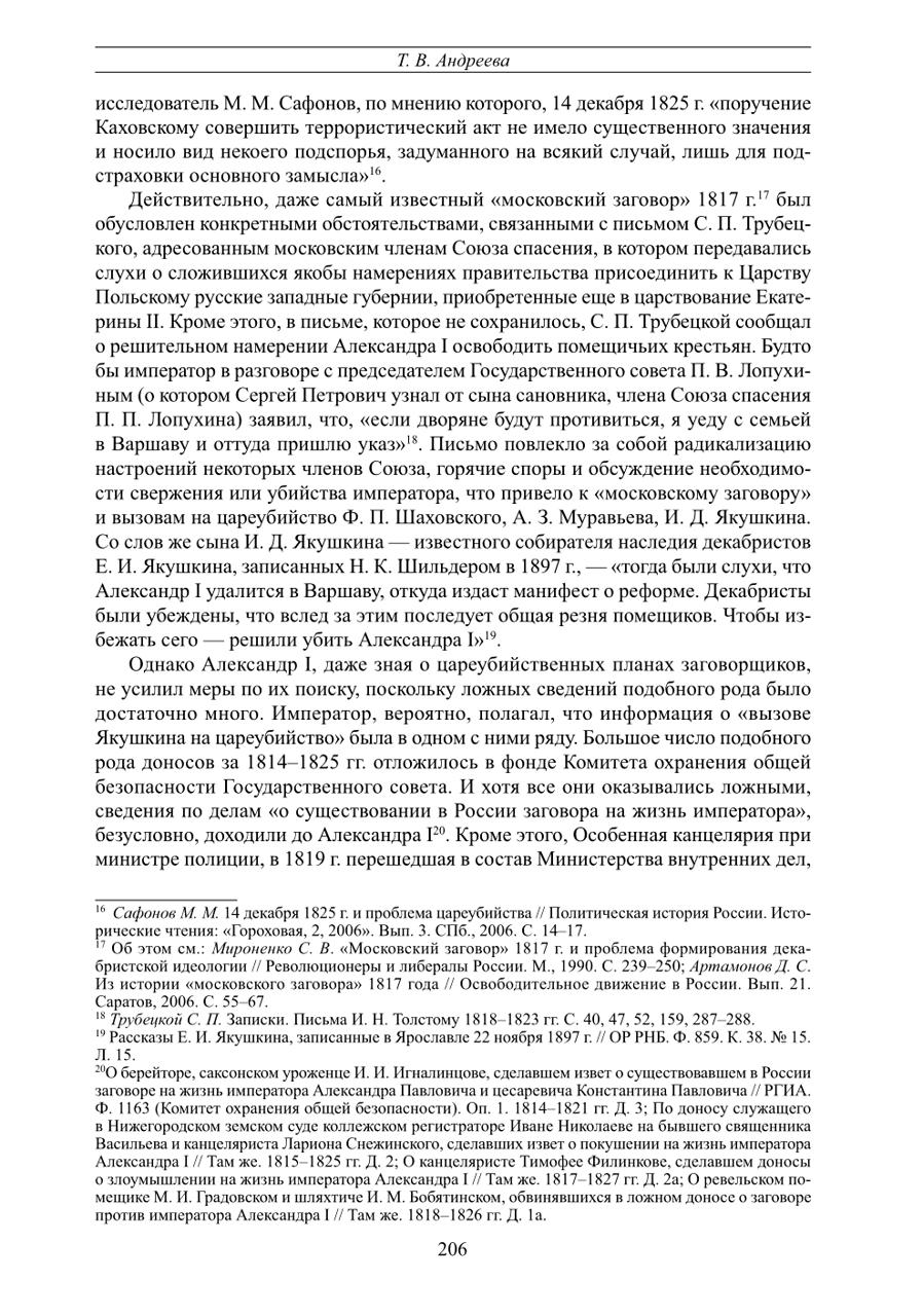 https://img-fotki.yandex.ru/get/962386/199368979.a6/0_214b29_8a17927f_XXXL.png