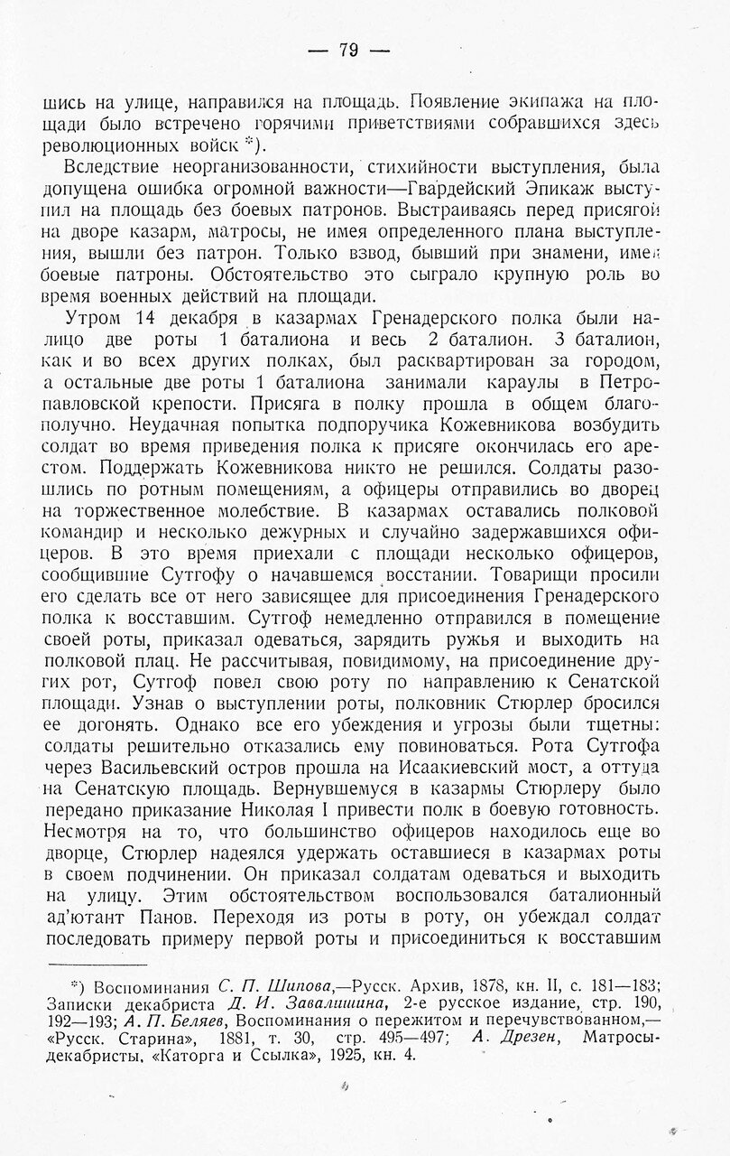 https://img-fotki.yandex.ru/get/962386/199368979.b0/0_21776c_d3d2eb2d_XXXL.jpg