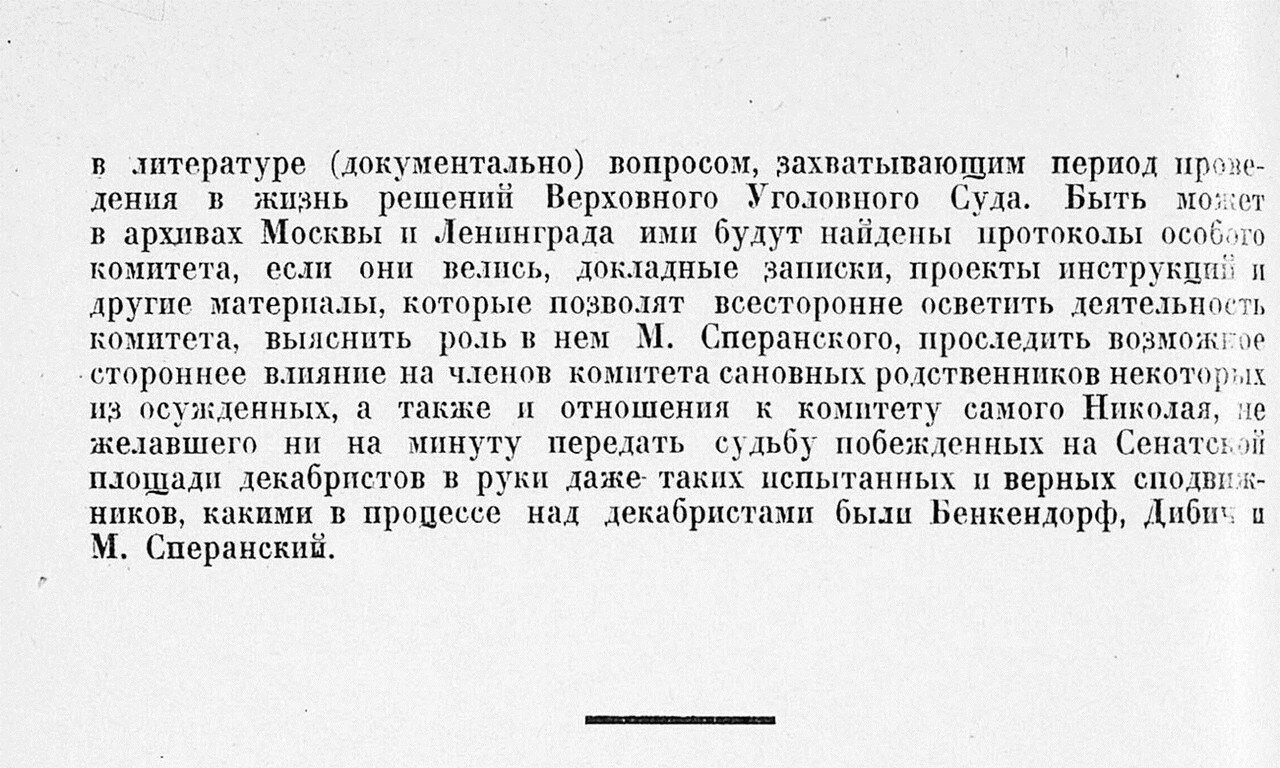 https://img-fotki.yandex.ru/get/962386/199368979.b4/0_2179b6_8d88c6ea_XXXL.jpg