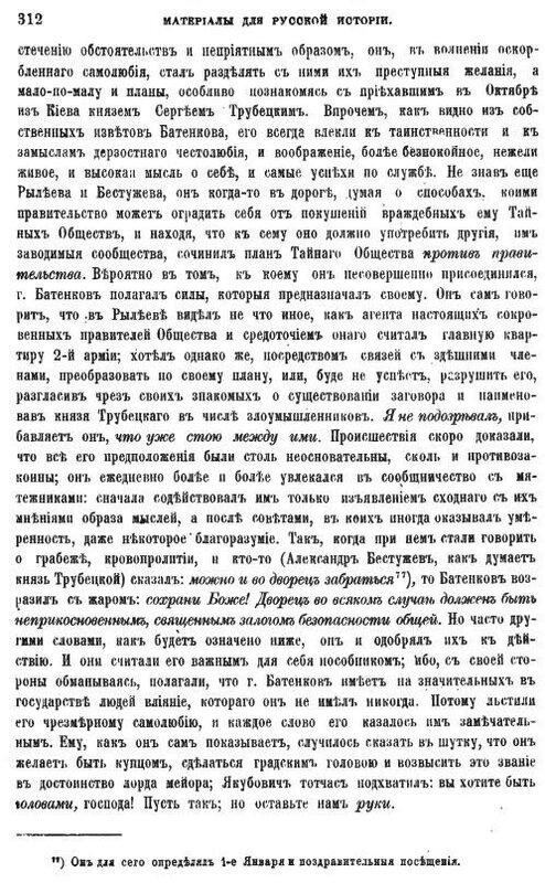 https://img-fotki.yandex.ru/get/962386/199368979.b7/0_217a1b_5b3602f7_XL.jpg