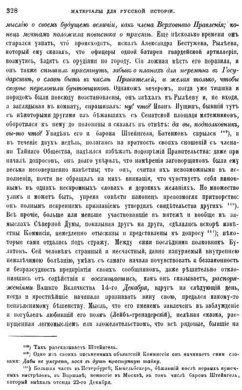 https://img-fotki.yandex.ru/get/962386/199368979.b7/0_217a2b_74f9d047_XL.jpg