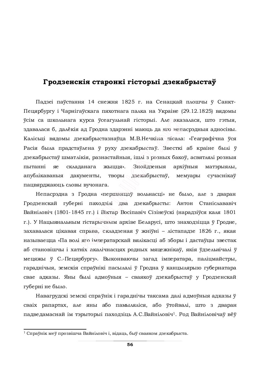 https://img-fotki.yandex.ru/get/962386/199368979.c5/0_21921f_352e1528_XXXL.png