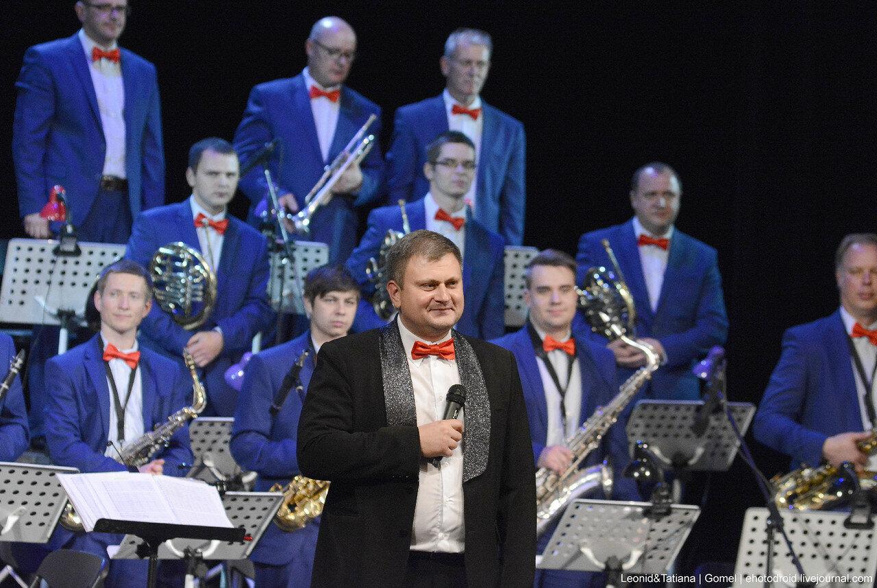 Концерт Осенний джаз. Гомель
