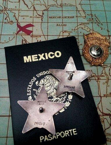 Люди, достойные подражания: Эдуардо Круз из мексиканской Гвадалахары