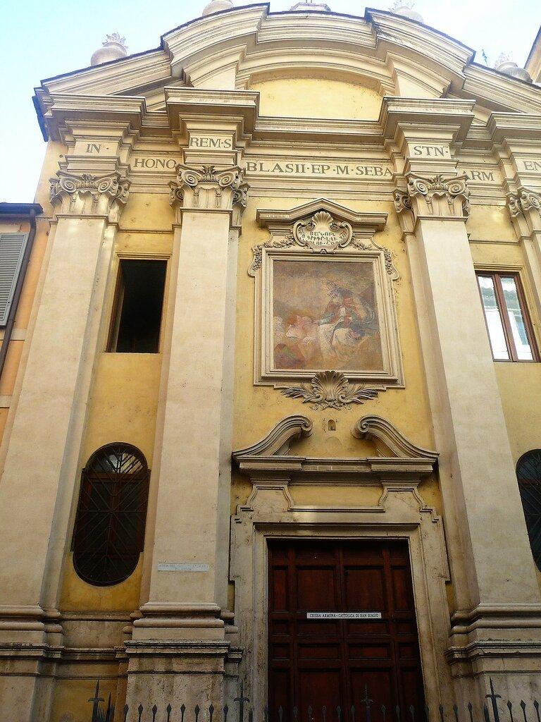 Via Giulia. Церковь San Biagio degli Armen
