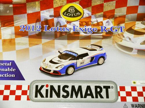 Kinsmart Lotus Exige R-GT