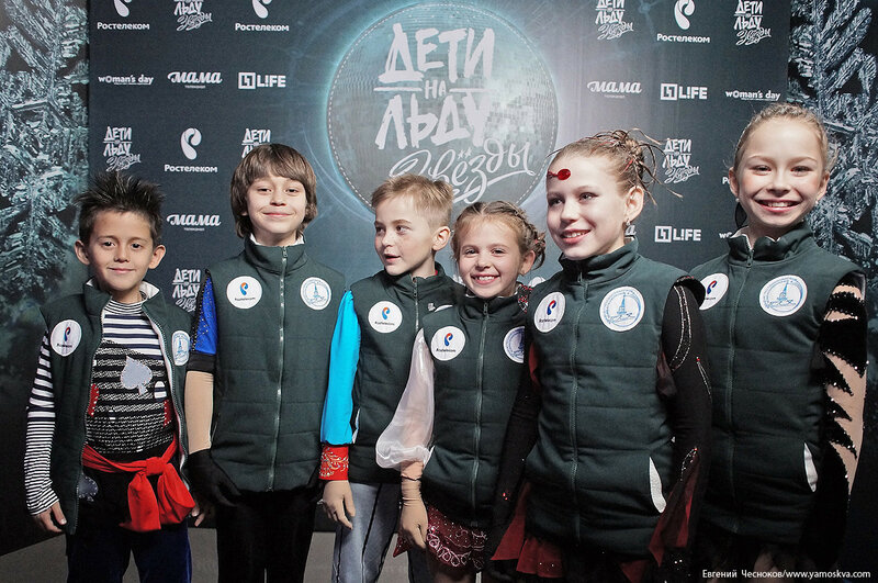 Дети на льду. Мегаспорт. 23.10.17.42..jpg