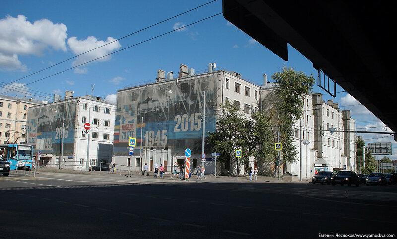 02. Русаковская ул. д2. с1 и с2. 08.08.16.01..jpg