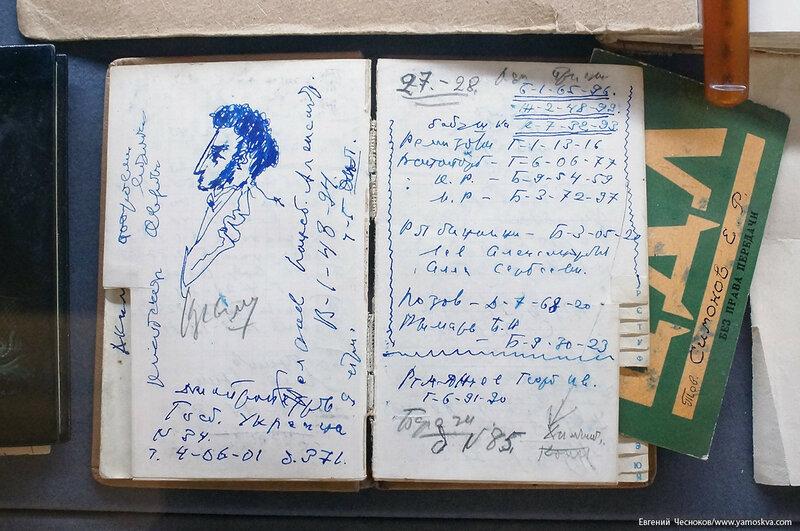 37. Симоновская сцена. музей. 02.11.17.09..jpg