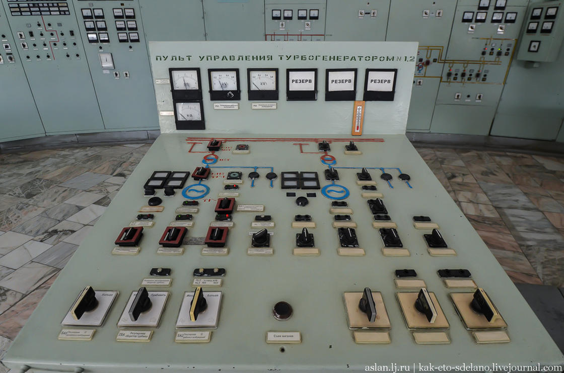 The vintage beauty of Soviet control rooms