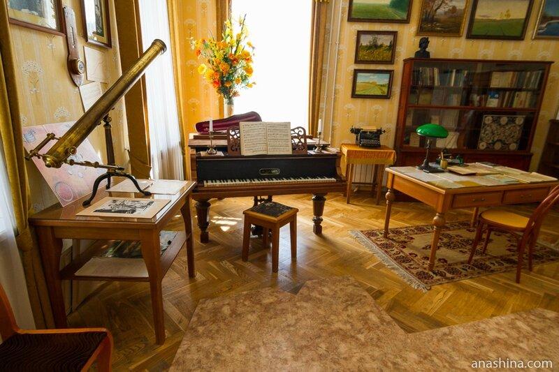 Дом-музей Чижевского, Калуга