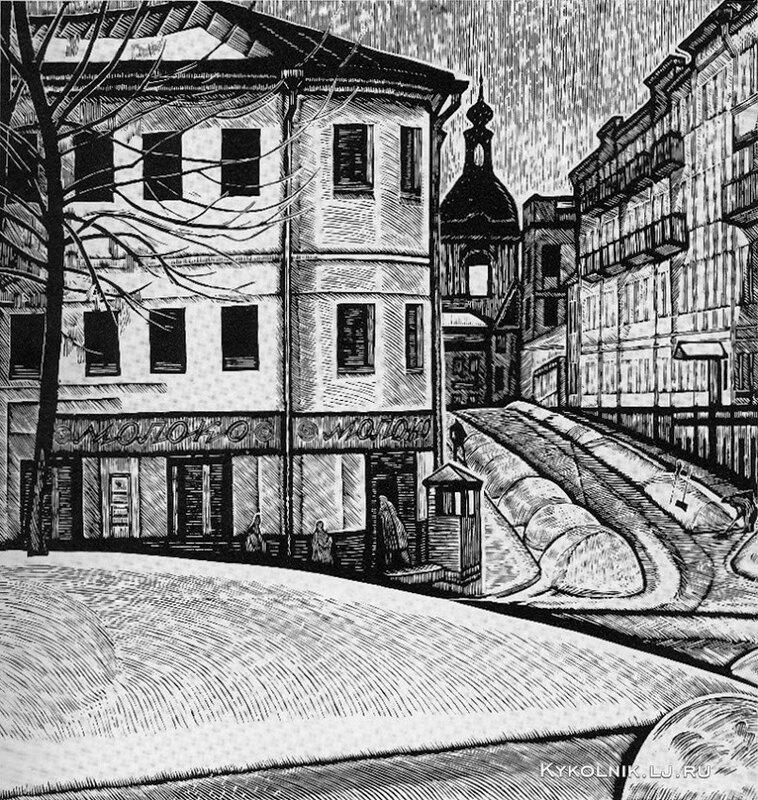 Подколокольный переулок из серии Москва. 1968. Захаров Гурий Филиппович (1926-1994)